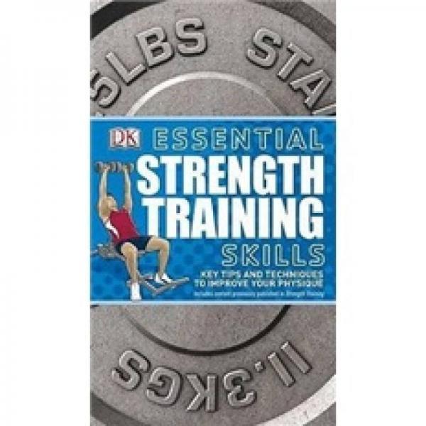 Essential Strength Training Skills