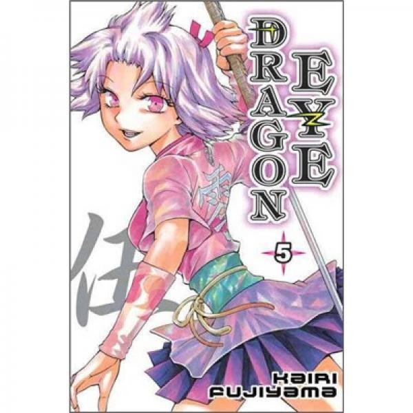 Dragon Eye: Volume 5