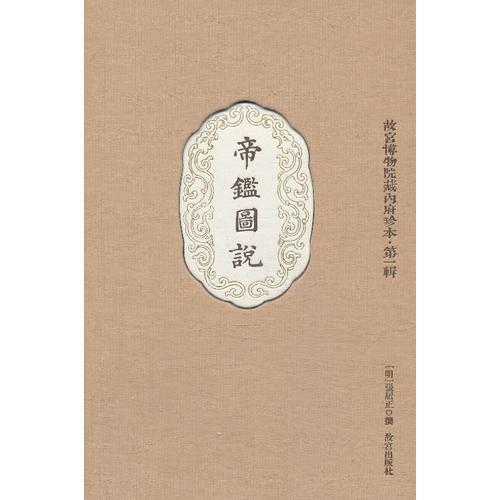 甯��村�捐��