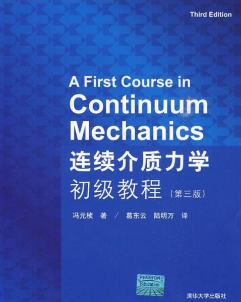Elementary Course in Continuum Mechanics