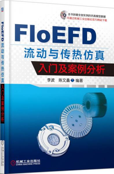 Introduction to FloEFD flow and heat transfer simulation and case study