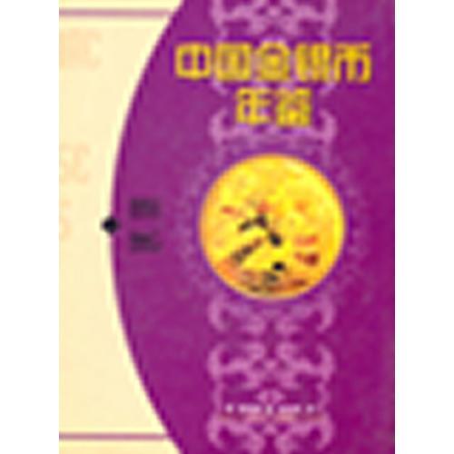 娉ㄥ���诲�椤甸���跺�骞撮��1994-1995[涓��辨����]