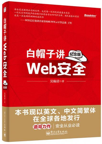 �藉附瀛�璁�Web瀹���