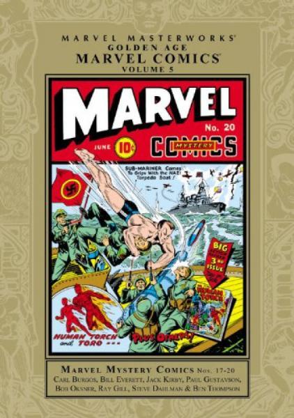 Golden Age Marvel Comics, Volume 5 (Marvel Masterworks (Unnumbered))