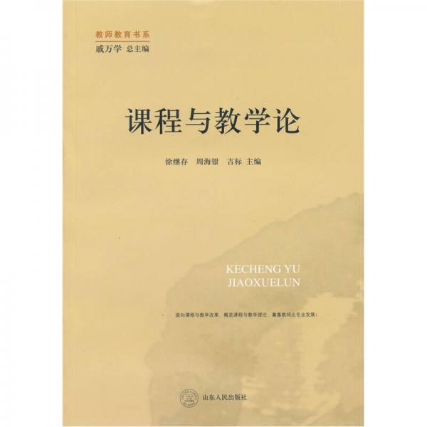 下册与年级论四课程教学的数学教案图片