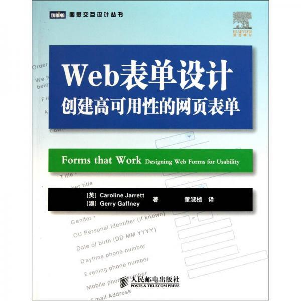 Web琛ㄥ��璁捐��