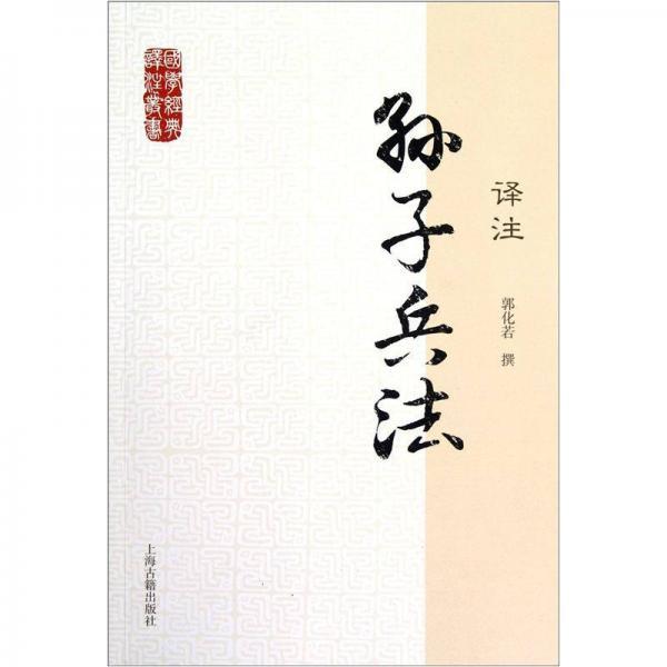 瀛�瀛��垫�璇�娉�