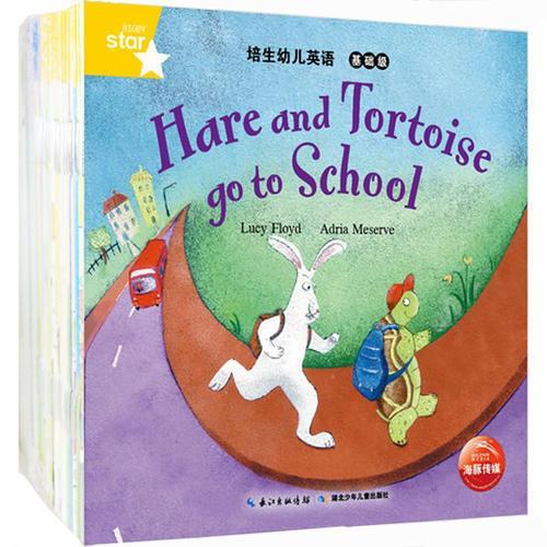 培生幼儿英语 基础级(含42册188直播,3张英式发音CD)