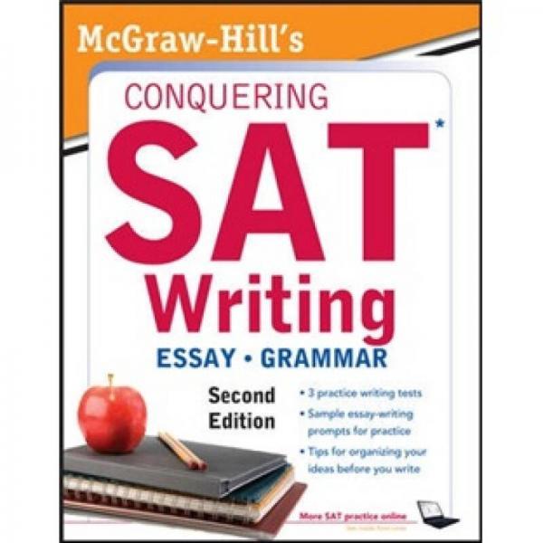 McGraw-Hill��s Conquering SAT Writing, 2nd Edition  楹�����-甯�灏��惰��SAT锛���浣�锛�绗�2��