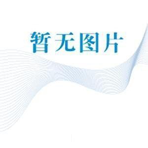春秋谷梁传精解-十三经精解