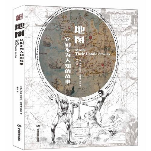 Maps: Their Untold Story
