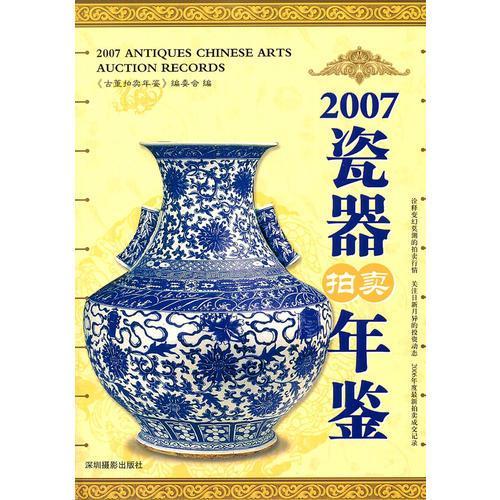 2007�峰�ㄦ����骞撮��