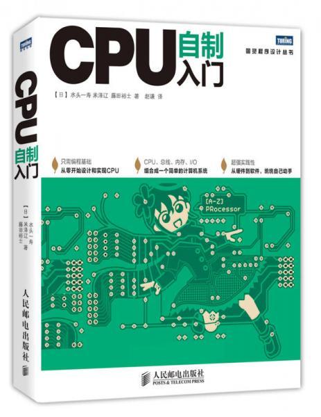 CPU���跺�ラ��