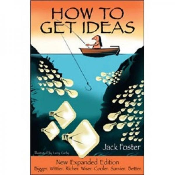 How to Get Ideas  濡�浣��峰��垫��