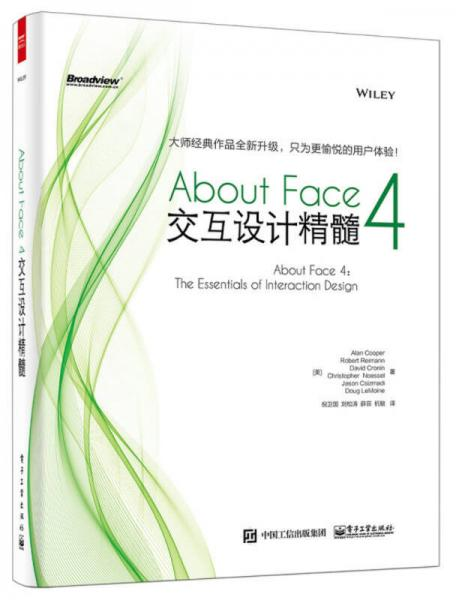 About Face 4: The Essence of Interaction Design
