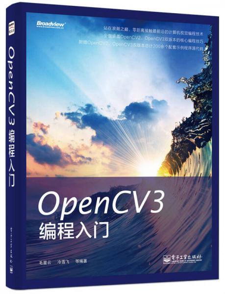 OpenCV3缂�绋��ラ��