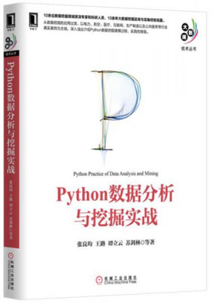 Python�版������涓�����瀹���