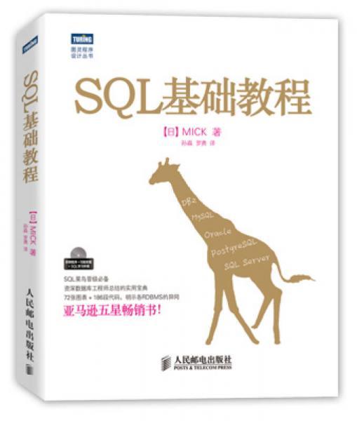 SQL�虹���绋�