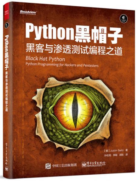 python榛�甯藉��
