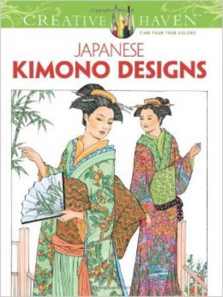 Creative Haven Japanese Kimono Designs Coloring