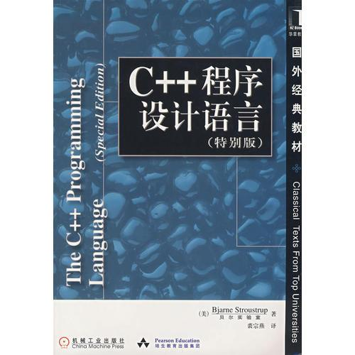 C++绋�搴�璁捐�¤��瑷�锛��瑰����锛�