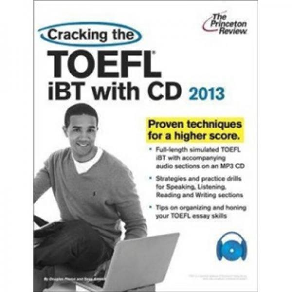 Cracking the TOEFL Ibt with CD, 2013 Edition 锛�College Test Preparation锛�