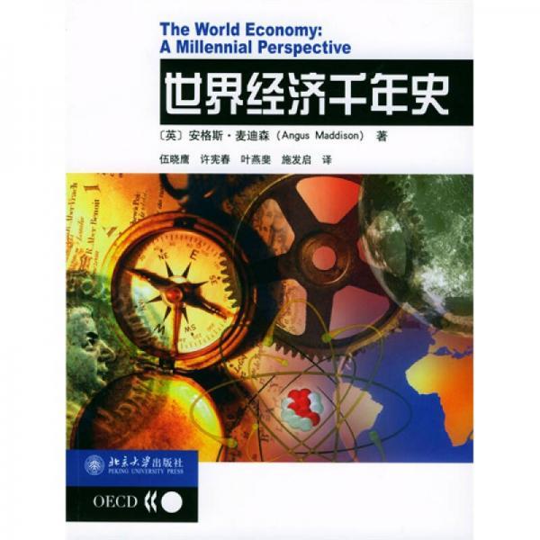 Millennium History of the World Economy