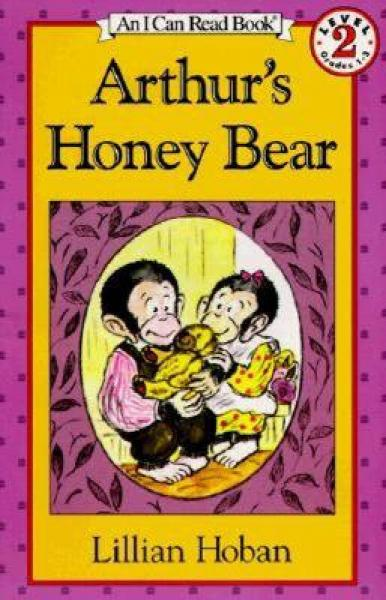 Arthur's Honey Bear (I Can Read, Level 2)亚瑟的蜂蜜熊