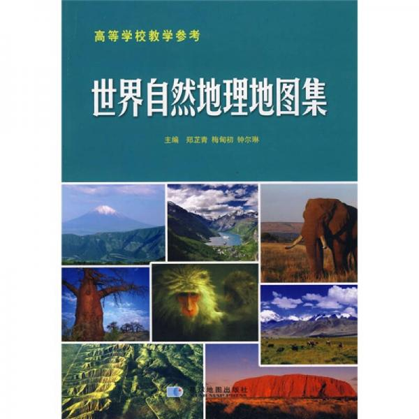 World Atlas of Physical Geography