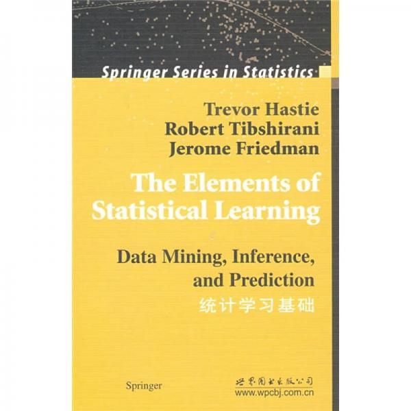 统计学习基础