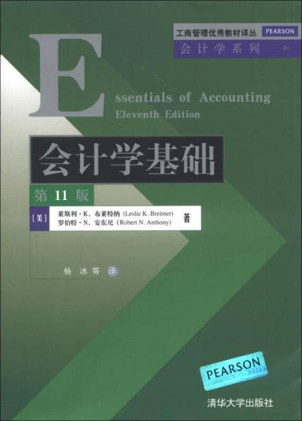 Basic Accounting