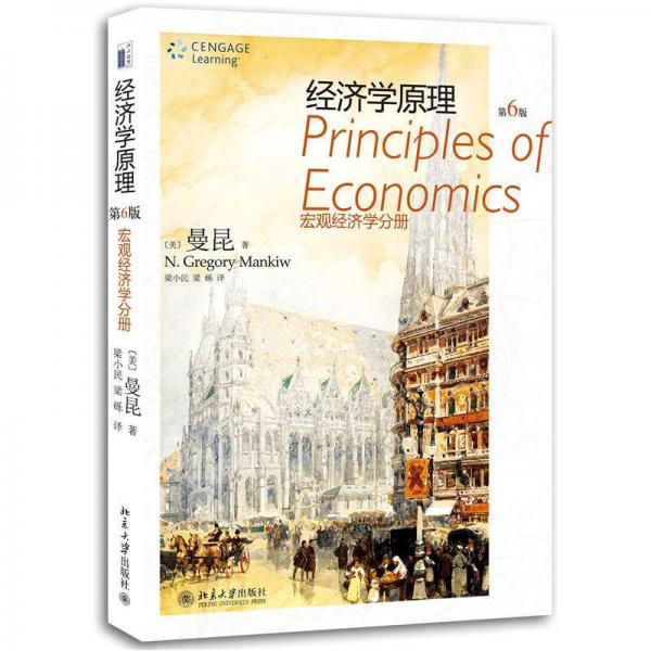 Principles of Economics: Macroeconomics Volume (6th Edition)