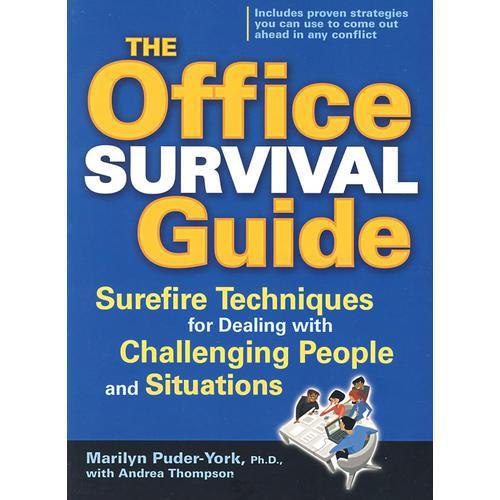 (办公室生存指南)The Office Survival Guide