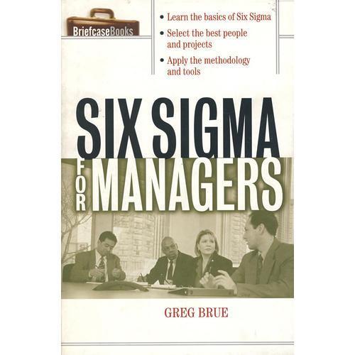 (经理人的六西格玛) Six Sigma for Managers