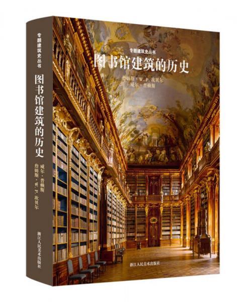 188直播馆建筑的历史