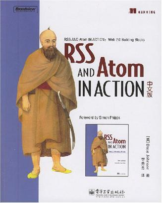 RSS AND Atom IN ACTION中文版