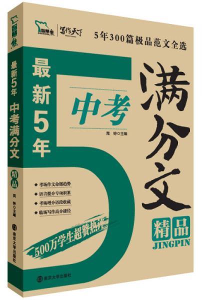 ����5骞翠腑��婊″��浣���绮惧��