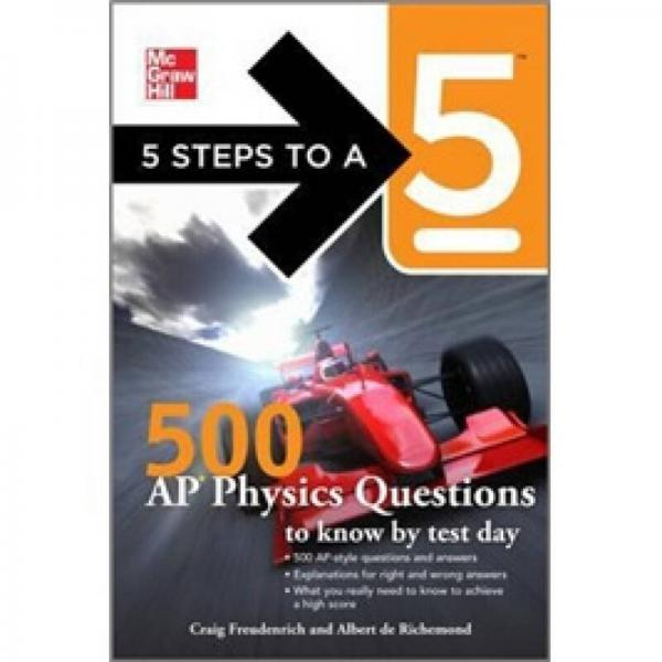 5 Steps to a 5 500 AP Physics Questions to Know by Test DayAP物理500题
