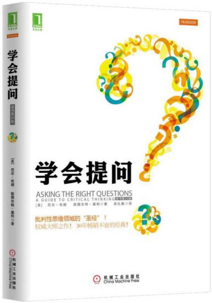 Learn to ask questions (10th edition of the original book)