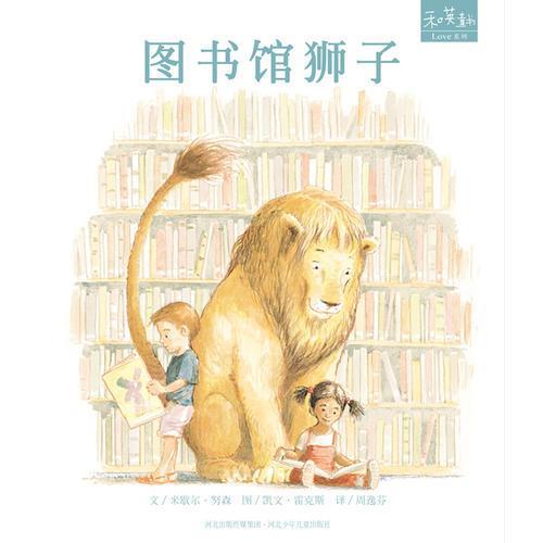 188直播馆狮子