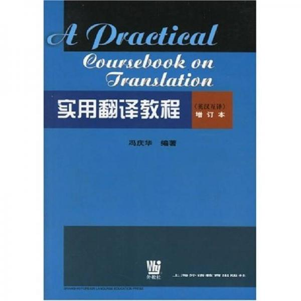 Practical translation tutorial