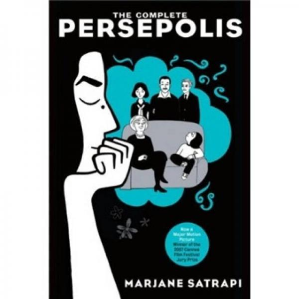 The Complete Persepolis���ㄤ����垮ぇ