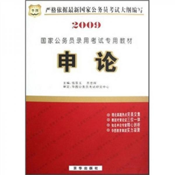 2013骞村�藉�跺���″��褰��ㄨ��璇����������ㄤ功 ���捐�娴�+�宠��+��骞寸��棰�3��