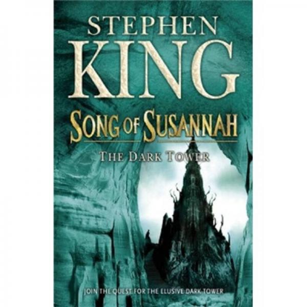 The Dark Tower #6: Song of Susannah[榛���濉�6锛�����濞�涔�姝�]