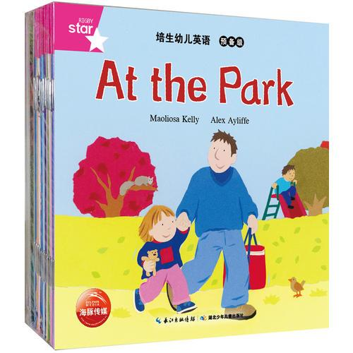 培生幼儿英语 预备级(含35册188直播,2张英式发音CD)