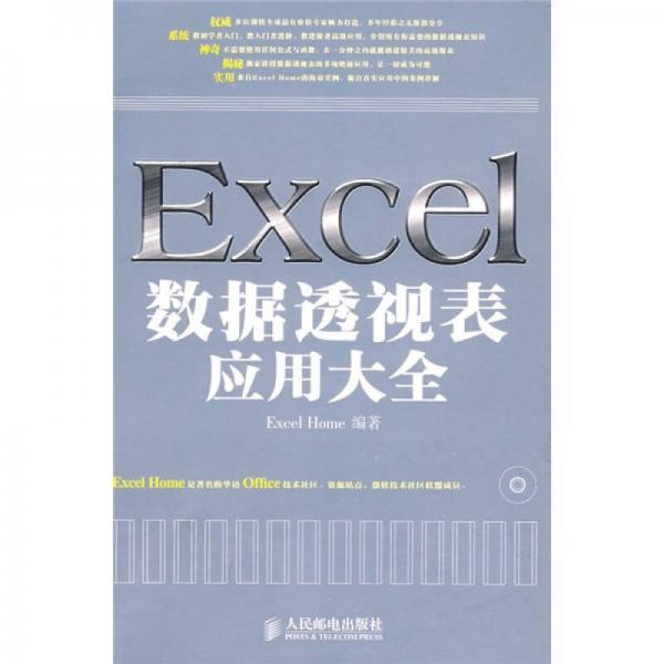 Excel�版����瑙�琛ㄥ��ㄥぇ��