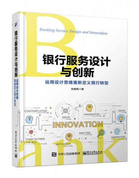 Banking Service Design and Innovation: Redefining Bank Transformation with Design Thinking