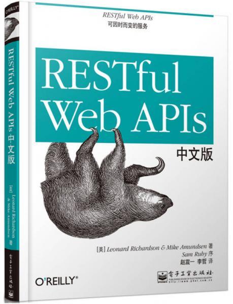 RESTful Web APIs涓�����