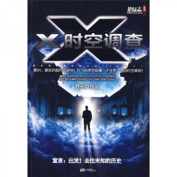 X�剁┖璋���
