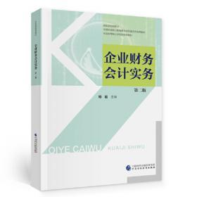 企业组织重组法制